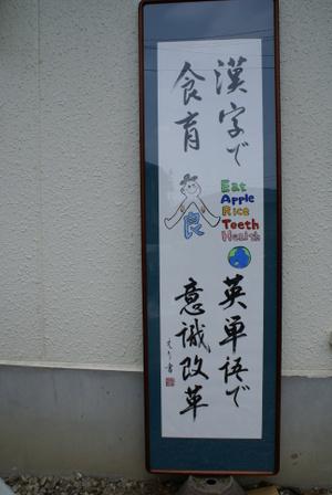 2008_08110002_2